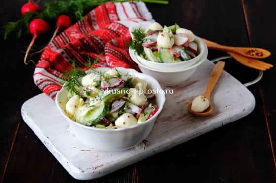 Салат с моцареллой, капустой, редисом