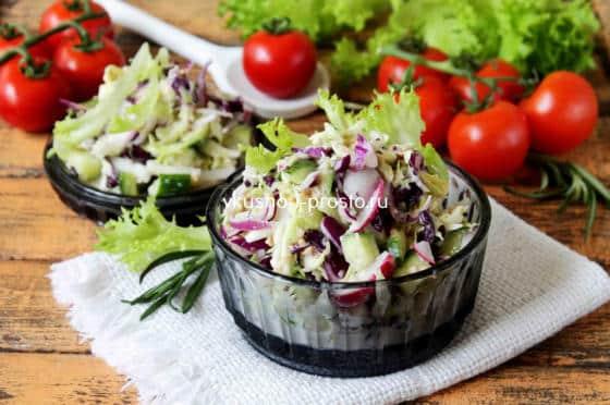 Овощной салат с кабачком,  капустой и сельдереем