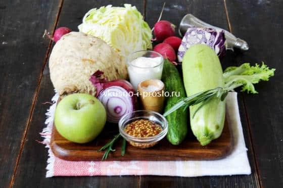 Ингредиенты для салата с кабачком