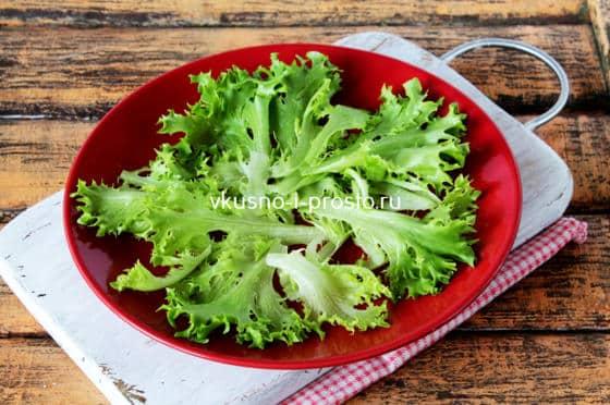 Моем и выкладываем салат фризе
