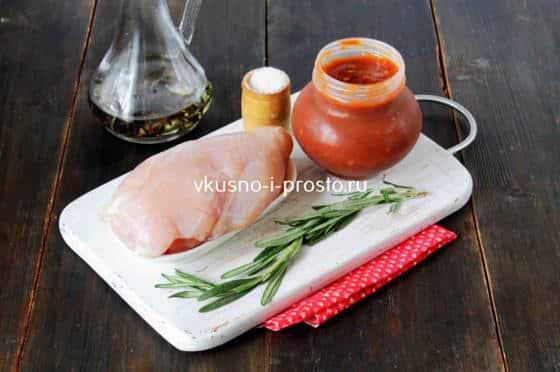 Ингредиенты для куриной грудки с аджикой