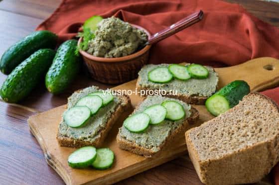бутерброды с намазкой