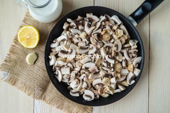 добавляем грибы