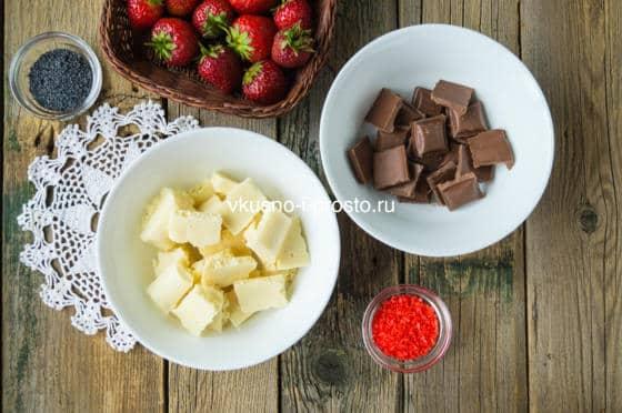 Тарт с рисом, клубникой и белым шоколадом – кулинарный рецепт
