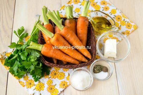 ингредиенты для глазированной моркови