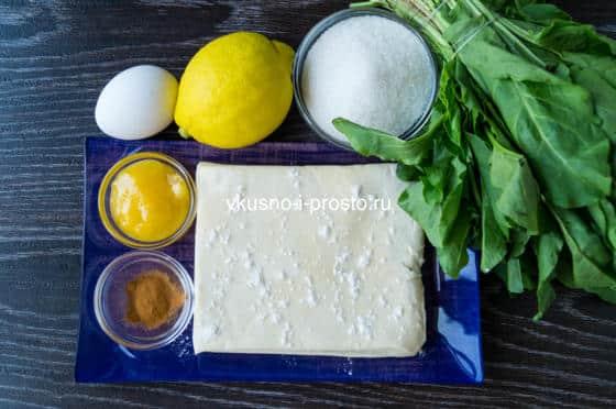 Пирожки со щавелем из слоеного теста