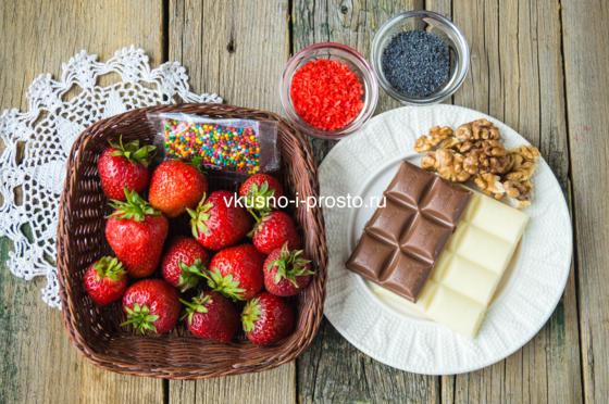 Как приготовить десерт клубника в шоколаде