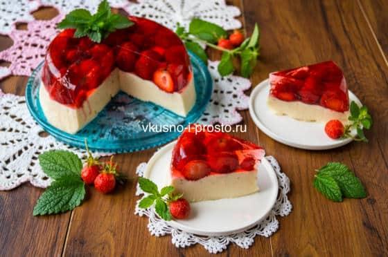 желейно-клубничный торт