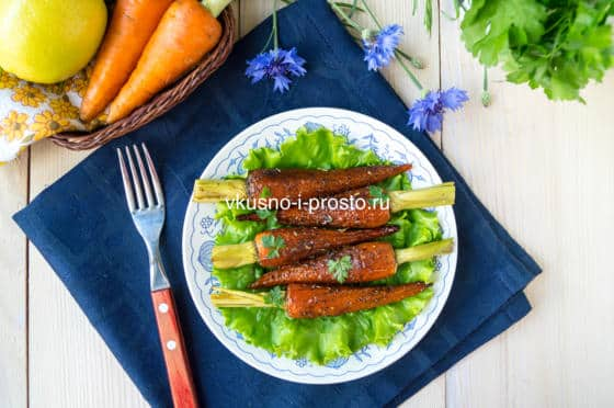 морковь в глазури