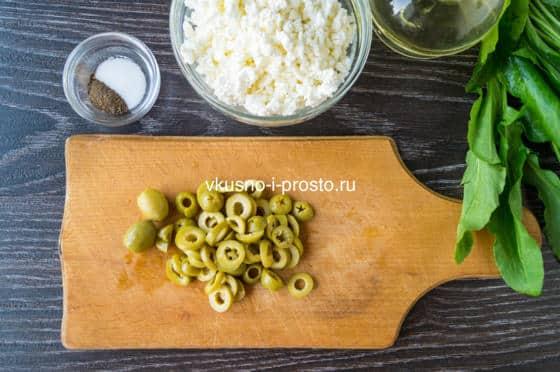 нарезаем оливки
