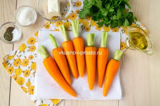 обсушиваем морковь