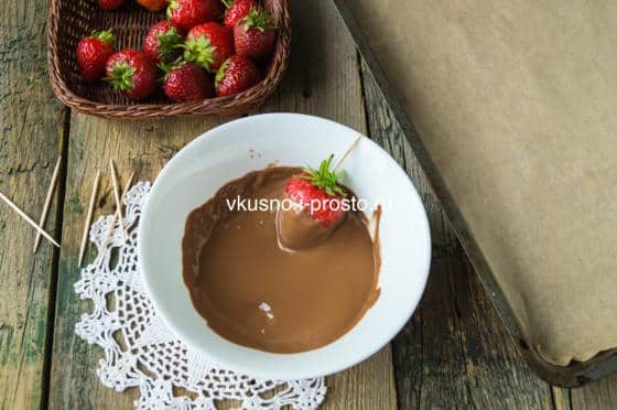 опускаем клубнику в шоколад