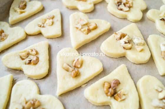 посыпаем орехами