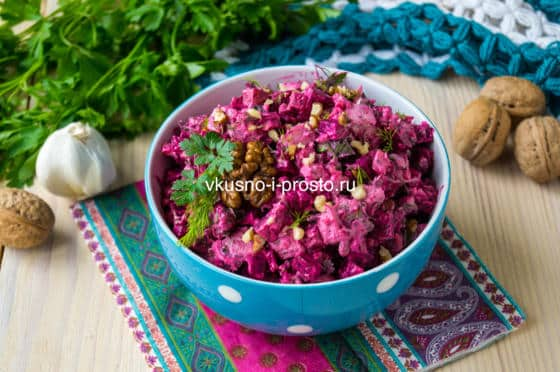 салат из мяса и свеклы