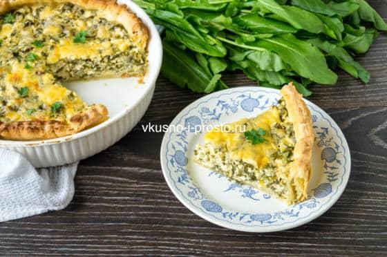слоеный пирог с зеленью