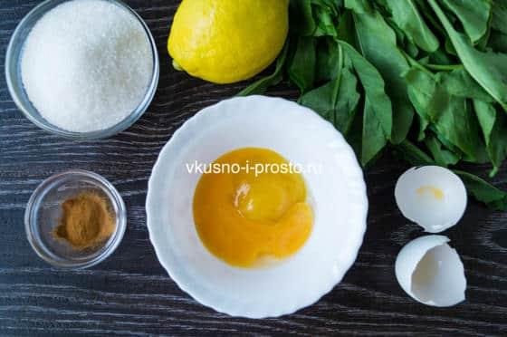 смешиваем желток с медом