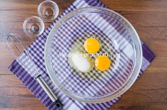 смешиваем яйца с сахаром и солью