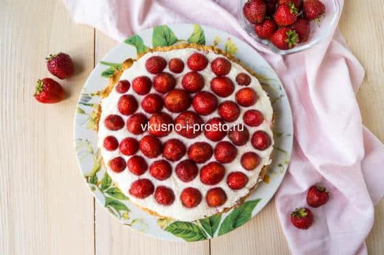 украшаем ягодами