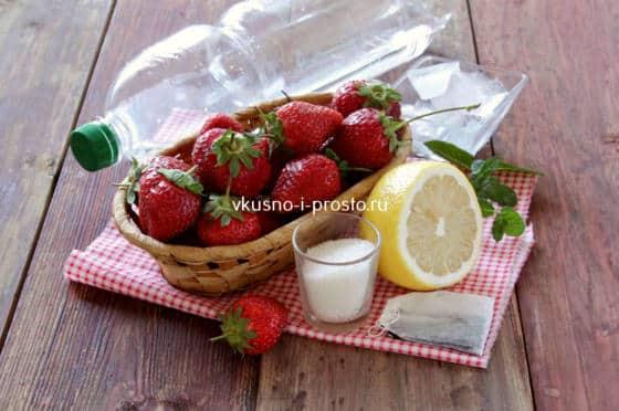 Ингредиенты для клубничной сангрии
