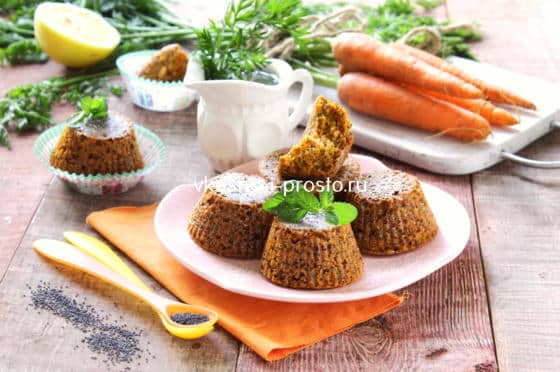 Морковные кексы с маком