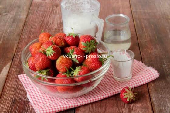 Ингредиенты для клубничных цукатов