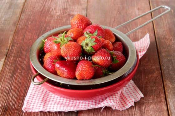 Подготавливаем ягоды