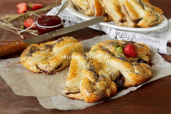 Пирог-косичка с вареньем