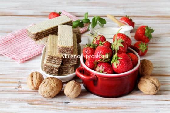 Ингредиенты торта из вафель