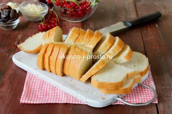 Режем хлеб ломтями