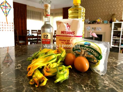 Ингредиенты для цветов кабачка с сыром