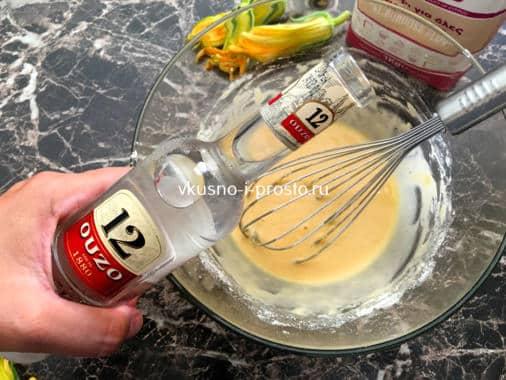 Добавляем водку