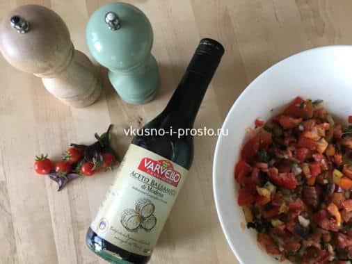 Готовая начинка из овощей