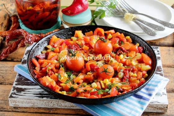 Овощи по-мексикански рецепт