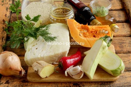 Ингредиенты салата из свежей тыквы