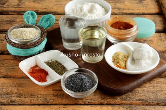 Ингредиенты для хлебных палочек