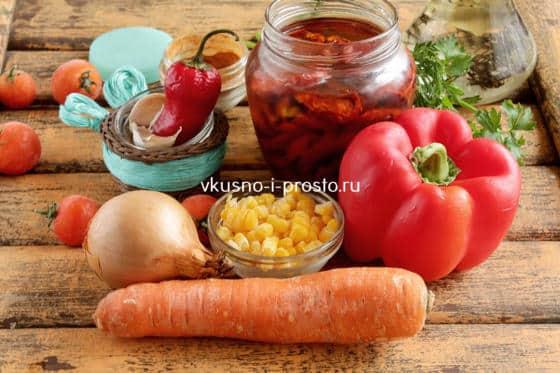 Ингредиенты для мексиканской смеси