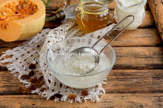 Промытый рис для каши