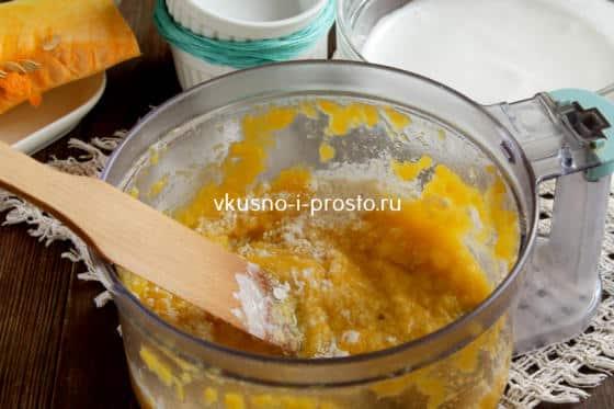 5_смешиваем с желтками и мукой