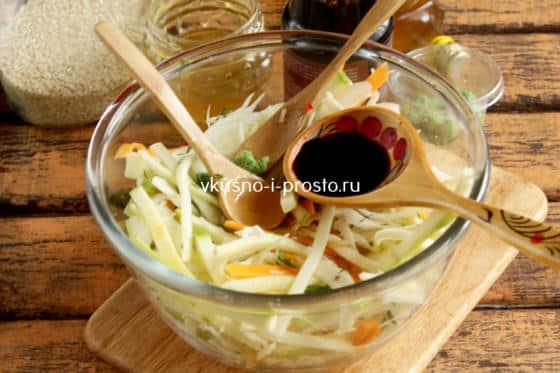 Заправляем салат по-корейски