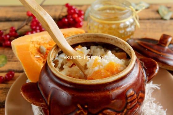 Рисовая каша с тыквой и изюмом