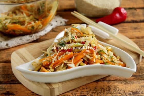Салат из  свежей сырой тыквы по-корейски