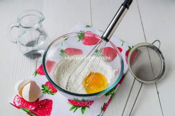 смешиваем ингредиенты