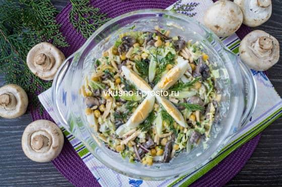 Простой новогодний салат