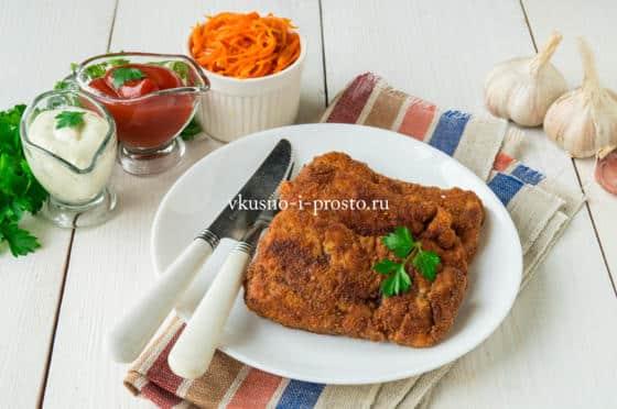 шницель из куриной грудки