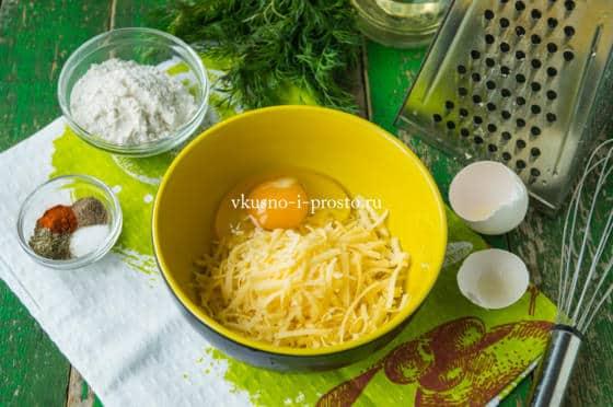 смешиваем яйцо и сыр