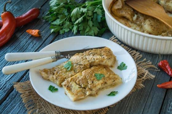 рыба с горчицей в духовке