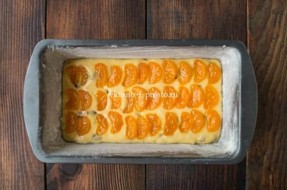 добавляем мандарины