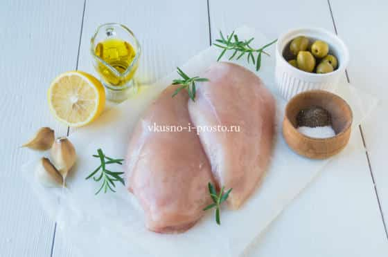 ингредиенты для курицы