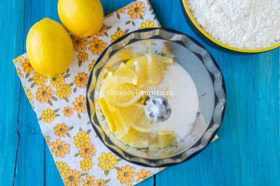 измельчаем лимон с сахаром