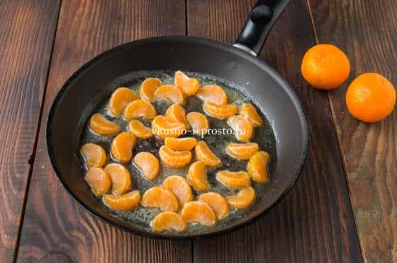 карамелизуем мандарины